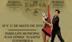 VII Campeonato de España de Parejas Artístico y Parejas Danza